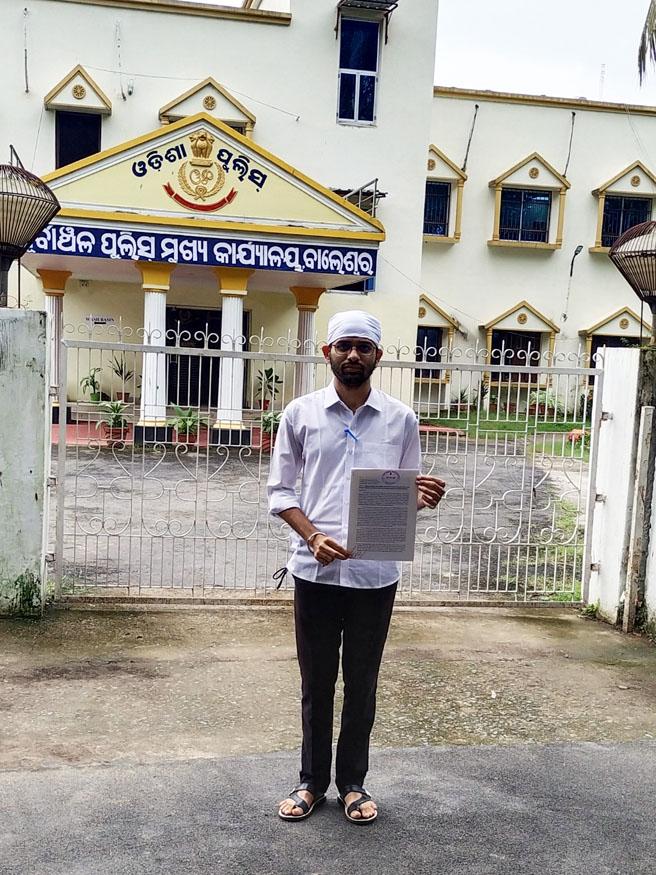 abinash-mahapatra
