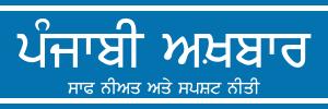 PunjabiAkhbar.com